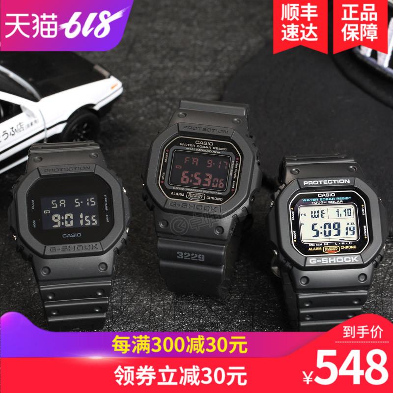 CASIO卡西欧新款G-SHOCK小方表复古运动学生电子男士手表DW-5600E