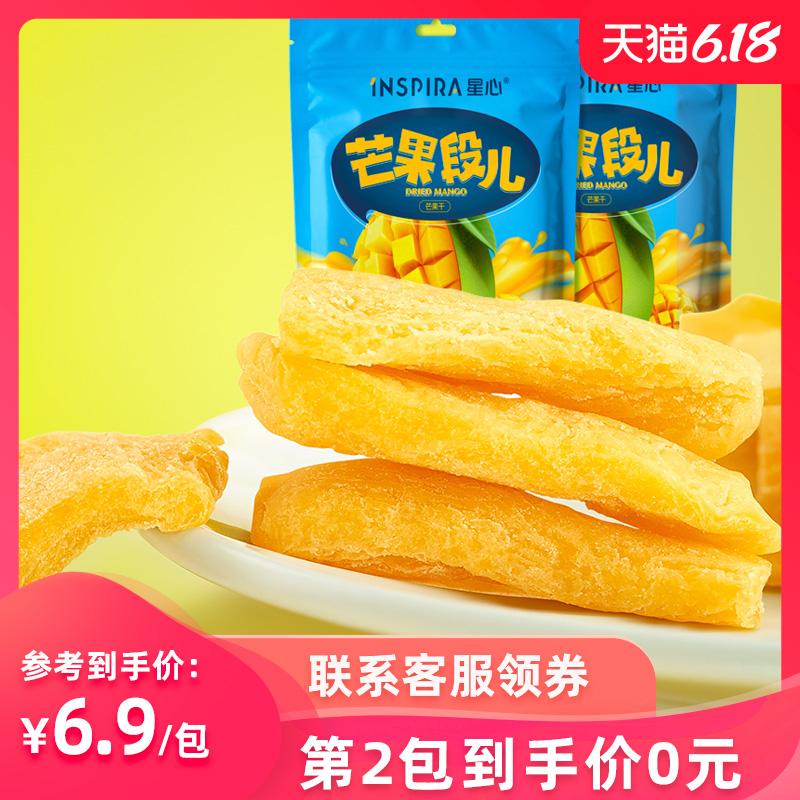 Inspira越南进口芒果干休闲零食 蜜饯果脯果干零酸食甜水果干图片