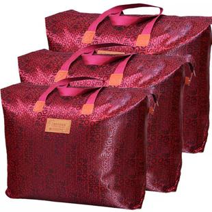 加厚防水棉被子收纳袋衣物棉服防潮收纳包搬家打包行李袋
