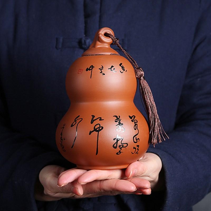 紫砂茶叶罐大葫芦密封储存醒茶罐装茶罐子散装茶通用茶缸家用茶盒