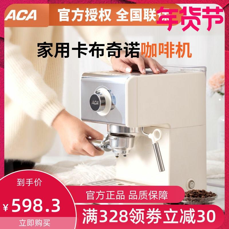 北美电器ES12A咖啡机家用商用意式全半