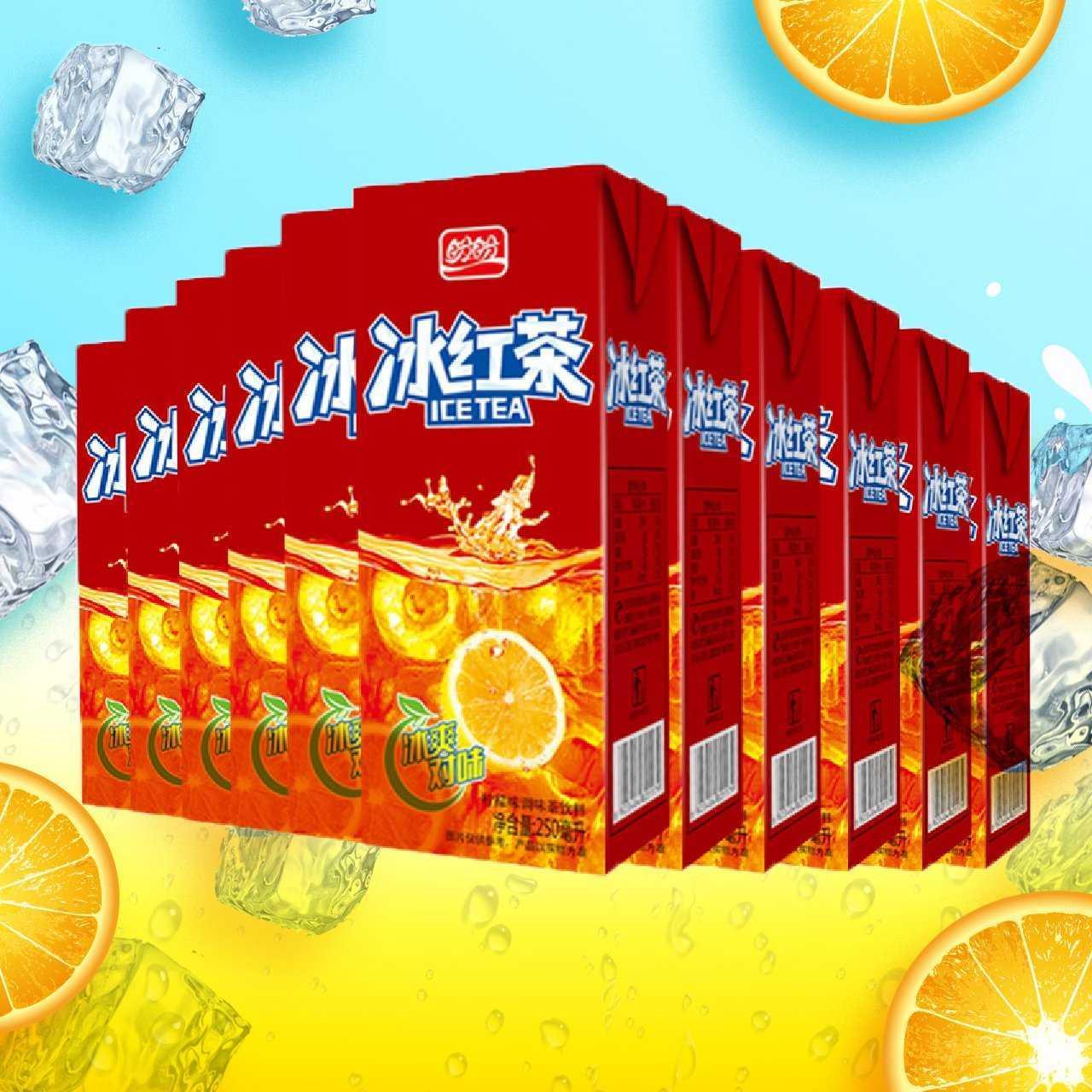 【24盒/箱】冰红茶就是檬水蜜桃汁红苹果汁饮料整箱