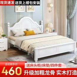 实木床1.8米现代简约家用韩式公主1.5m双人床1.2米主卧北欧单人床