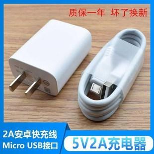 vivo2米充电器y67y66iy715V-2A数据线出极原装快充u1y7sy89z1y93s