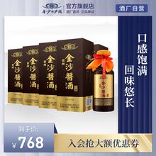 [酒厂自营]回沙酒酱5x7六星5388ml6瓶贵州酱香型白酒整箱