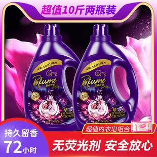 洛飞香水型洗衣液coco香味持久衣物留香2.5kg*2瓶促销组合家庭装图片
