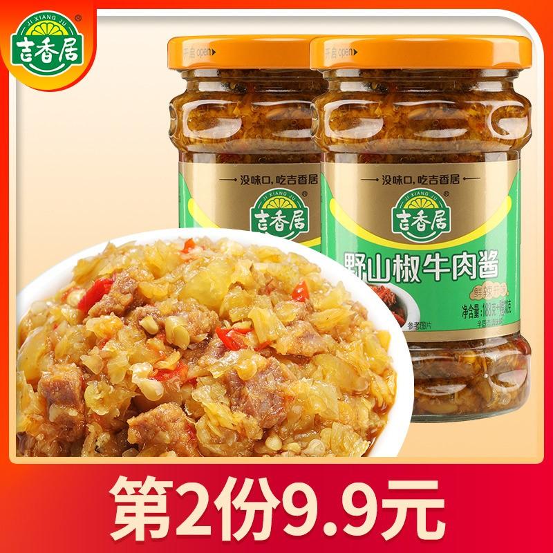 吉香居野山椒牛肉酱小米辣椒酱拌面酱拌饭酱下饭酱下饭菜218g*2