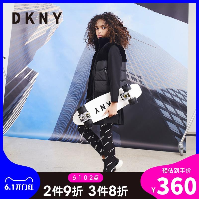 DKNY童装女童冬季款马甲人造毛无袖背心棉服外套 D36592
