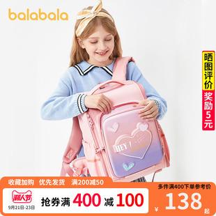 巴拉巴拉儿童书包小学生轻便双肩包女童时尚百搭背包男女孩日式包图片