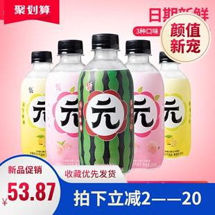亲亲元气苏打气泡水白桃 味水无糖0卡饮用非矿泉水饮料12瓶整箱