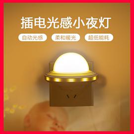 婴儿宝宝喂奶小夜灯卧室睡眠灯护眼床头光控感应节能插电led
