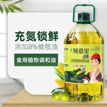 【5L橄榄572亚麻籽油ab清香调和植物油色拉油家用大桶装