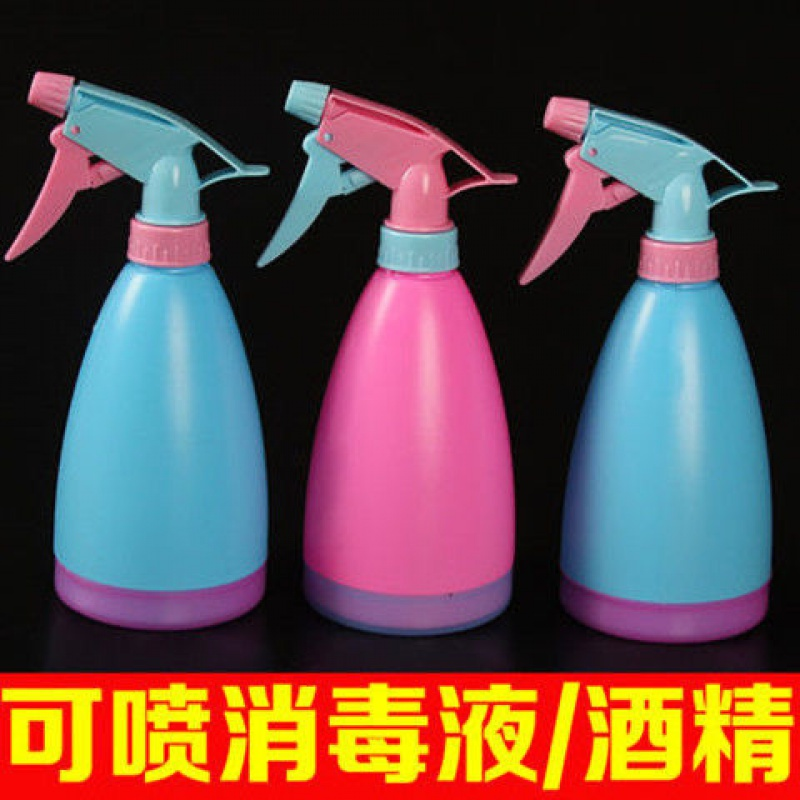 家用喷水壶洒水器气压式浇水浇花喷雾瓶消毒水喷壶细雾小喷壶