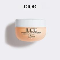 【官方正品】Dior迪奥乐肤源澎澎弹赋活保湿面膜 密集补水