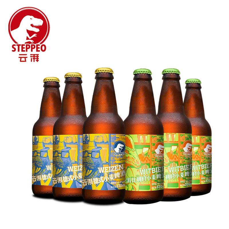 云湃(Steppeo)精酿啤酒比利时小麦德式小麦啤酒组合混合装330ml*6