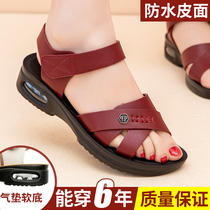 真皮软底妈妈凉鞋女平底夏季新款气垫女鞋舒适防滑中老年女士凉鞋