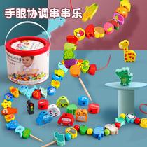 婴幼儿童串珠子宝宝早教1一3岁4男女孩2穿线绳益智力动脑积木玩具