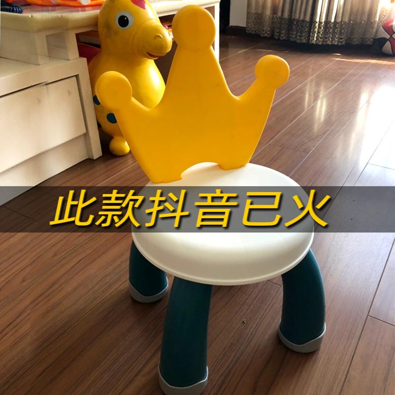 儿童凳子靠背椅塑料加厚婴幼儿园宝宝卡通餐椅座椅防滑家用小板凳