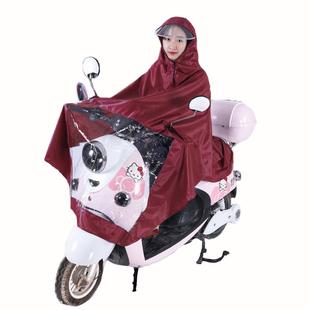 电动车摩托车骑行雨衣单人双人户外加大加厚牛津布防暴雨雨披长款