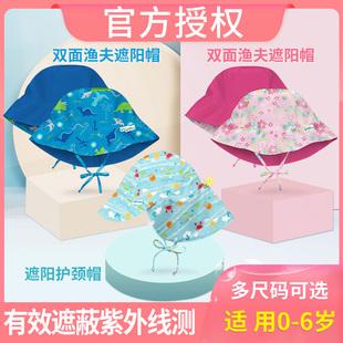 iplay婴幼儿防晒遮阳帽防紫外线夏季渔夫帽男女宝宝太阳帽小绿芽