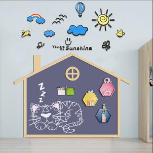 迪比乐 房子木框方形造型双层磁性黑板涂鸦板绘画墙贴幼儿园儿童房艺术墙装饰家用教学写字环保墙膜支持定制
