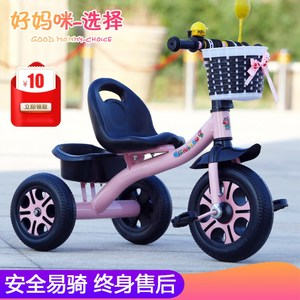 Children's tricycle 1-3-6 years old bicycle lightweight trolley men and women baby bicycle large size can ride