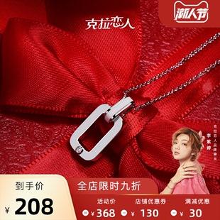 克拉恋人珠宝旗舰店 LOVE系列 ONLY钻石项链 镀18K金 李紫婷同款图片