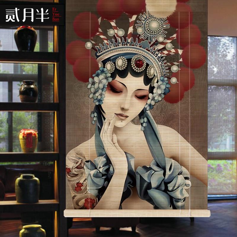 京剧花旦中式印花竹帘窗帘卷帘升降美女人物个性装饰挂画帘门帘子