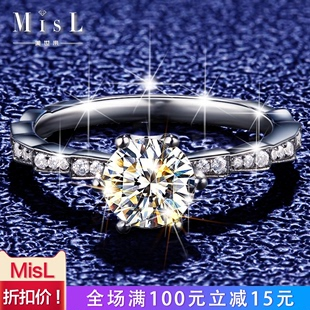 美世来MisL美国进口D色莫桑石戒指18k白金满钻蛇骨六爪钻戒女图片