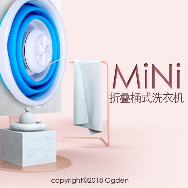 新款 超声波USB便携创意小家电学生宿舍洗衣机蒸汽清洁机