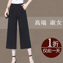 品哥弟新女装2021夏季大码显瘦直jq14垂感高zp裤休闲女裤子