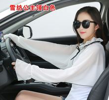 加长衫空调开车衣遮阳骑hs8披风女披td线纱巾夏季防