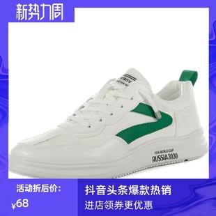 oneyona专柜正品透气增高小白鞋休闲男鞋运动鞋板鞋京弗