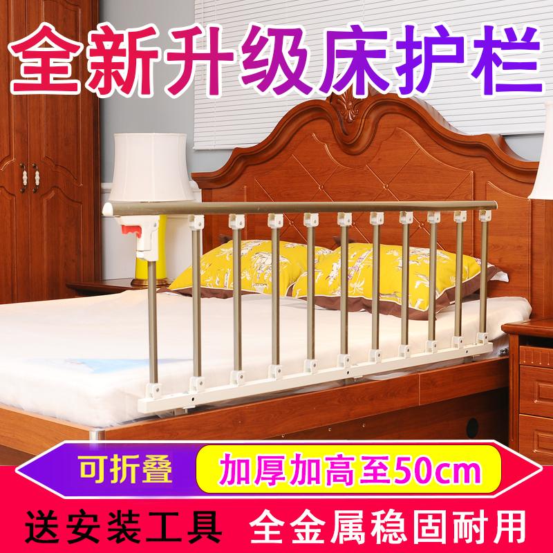 儿童防掉床护栏小孩防摔单边围栏床档1.8米2米大床栏杆可折叠通用