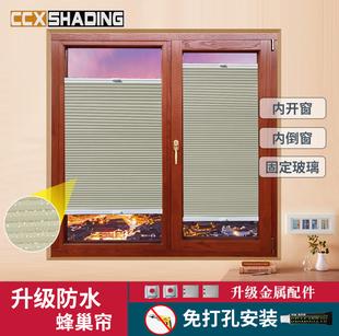 内开窗免打孔厨房防水遮光百叶窗帘