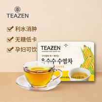 Teazen韩国茶玉米须茶 花草茶孕妇可饮 消水肿袋泡茶 40茶包袋装