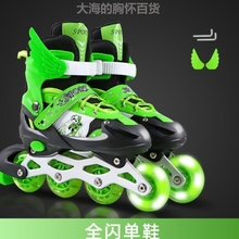 溜冰鞋lu0年双排滑ft成的男童女童直排轮滑旱轮滑鞋可调闪光