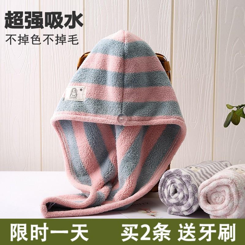 日式干发帽女新款珊瑚绒超强吸水速干包头巾加厚可爱长发洗头浴帽