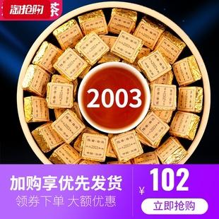 小金砖普洱茶 1000g陈年普洱茶熟茶小沱茶云南勐海老熟普十年以上