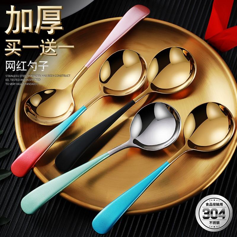 好看的勺子欧式韩式 304不锈钢勺子 西瓜勺可爱 家用美食拍照餐具