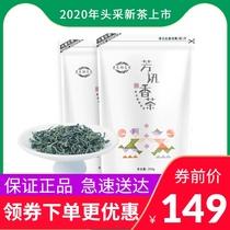 2021新茶预售炒青恩施富硒茶叶高山茶明前日照绿茶浓香型500g散装