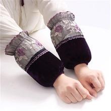 冬季服棉衣套袖居家防脏女袖we10时尚短uo丝拼接护袖。