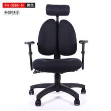 电脑椅ql0体工学椅18背椅子座椅电竞转椅家用舒适办公椅游戏