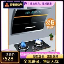 知厨好太ww1自动清洗ou家用厨房侧吸式大吸力燃气灶具套餐特