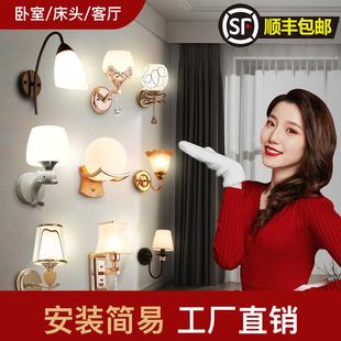 现代简约北欧卧室背景墙创意壁灯