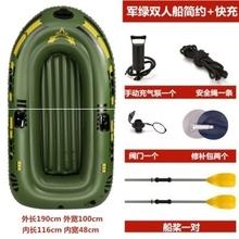 。充气艇4hg2钓鱼船海ri皮挺皮筏艇打气筒皮划挺双的气垫。