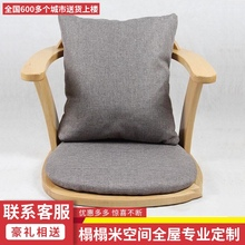 榻榻米座椅靠背扶手椅实木靠gn10椅椅子rx炕椅茶社坐无腿凳