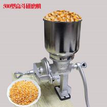 绞碎机花椒搅碎机家用小型手动破坏商用玉米便利豆类杂粮磨馅机