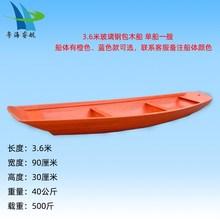 玻璃钢包木船泡沫玻璃钢船捕鱼船渔1313船(小)船rc木船打鱼。