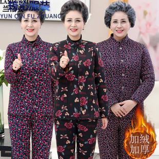 老年人女装棉袄奶奶冬装外套加绒加厚保暖妈妈60-70-80岁棉衣套装